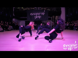 Frame up workshops beginners | routine by yana ruselevich (truth – broken (feat. ill child & lelijveld))