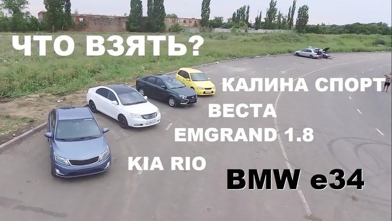 Веста не едет, китаец доминирует, BMW отстал - ЧТО ТУТ ВООБЩЕ ПРОИСХОДИТ??