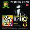 Рустам Канума  песни Виктора Цоя и группы Кино