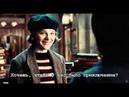 Трейлер Хранитель времени Hugo русские субтитры HD