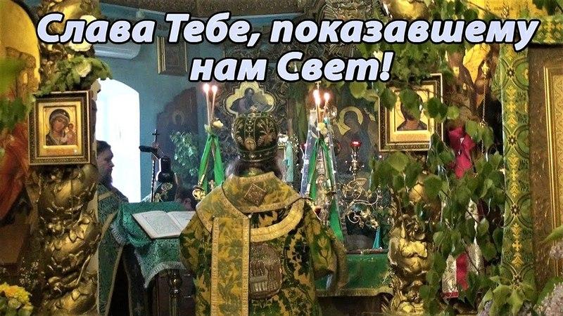РПАЦ. Великое Славословие на Троицу 2018