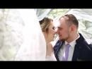 Сергей и Надежда свадебный клип