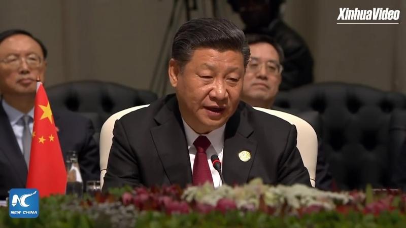 Си Цзиньпин на X саммите БРИКС в Йоханнесбурге полная версия выступления