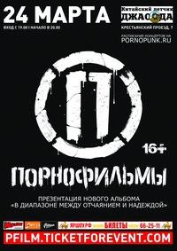 Порнофильмы за сегодня, чешка-нелегалка отдается в подсобке магазина