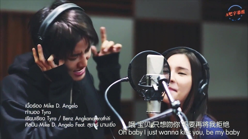 【ENGCHN SUB】AomMike Kiss Me (Itazura na kiss Thai Version)