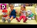 ВЛОГ Щенячий Патруль ДЕЛАЕМ ИГРУШКИ своими руками DIY Щенячий Патруль новые серии Видео для Детей