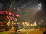 Беломорканал и Юрий Алмазов - Беломор и Волго-Балт