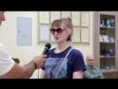 11_2017-08-17 Интервью в Клинике