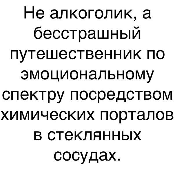 Андрей Ярмантович | Санкт-Петербург