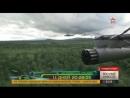 Терминатор обстрелял неуправляемыми ракетами противника под Хабаровском