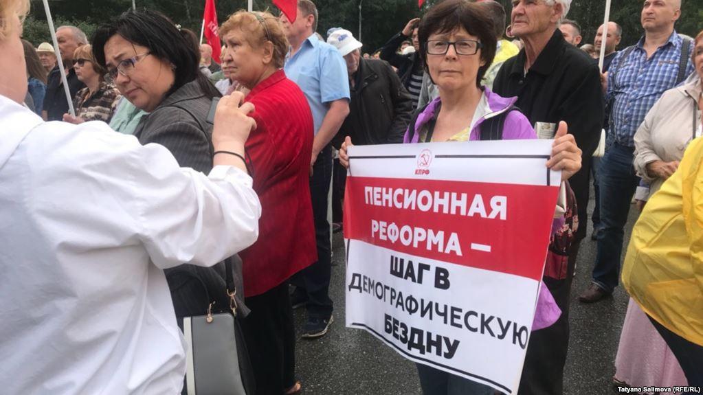 """Томск: жители на митинге скандировали """"позор"""" депутатам думы"""