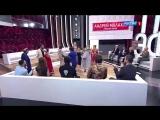 Зажигательные танцы на программе «Андрей Малахов. Прямой эфир»