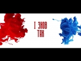 Злата Огневич - DOLONI (Lyric Video)