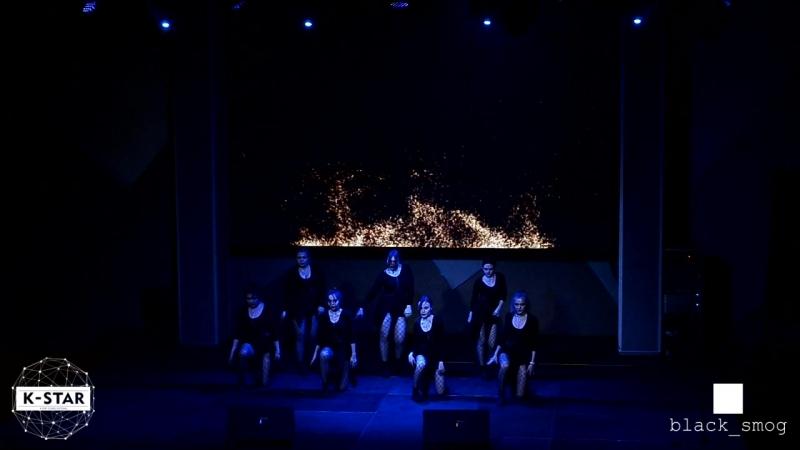 THE OTHERS - ALiEN Dance Studio - IntroLove On The Brain (Челябинск)