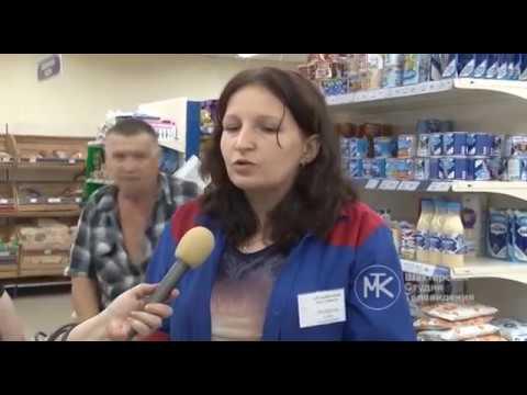 Народный Контроль в Шахтерске 1 й Республиканский Супермаркет мкр Журавлевка