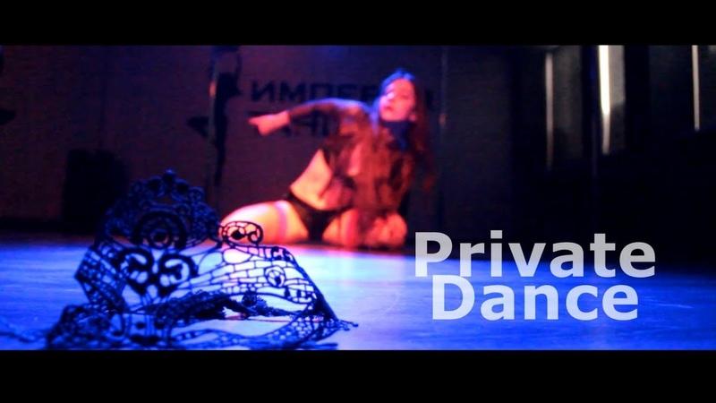 МК Private Dance. Приватный танец. Искусство соблазнения. Секреты воздействия на мужчин.