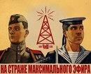 Александр Шаляпин фото #50