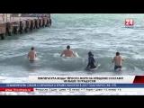 Какой будет погода и температура воды Чёрного и Азовского морей на Крещение?