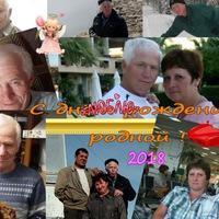 Оверченко Геннадий