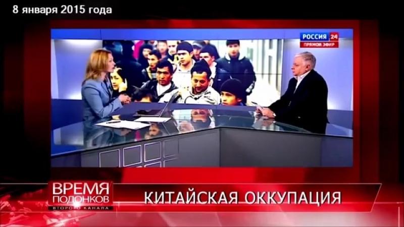 Теория лжи✡Народозамещение в России=геноцид славян