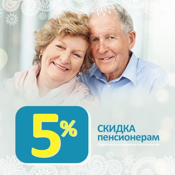 Центр семейных покупок «Первый»