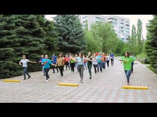 Стартин - танец и песня вожатых