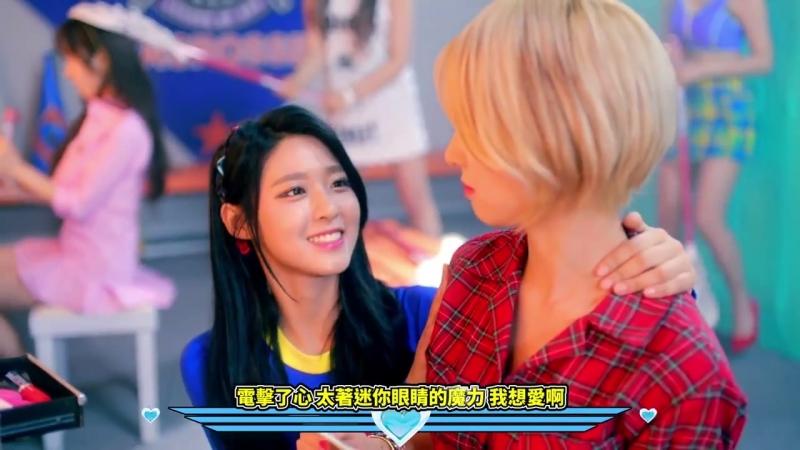 王牌女神AOA - 怦然心動Heart Attack 中文版 (華納official HD 高畫質官方版)