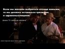 Фильм От ЗАКАТА до РАССВЕТА скрытый СМЫСЛ 1996 Квентин Тарантино методы борьбы со злом трейлер