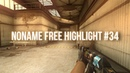 Matchmaking ACE with ak-47 - Free highlight