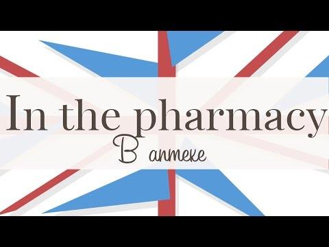 В аптеке. In the pharmacy.