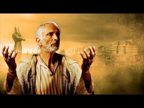 Фильм Книга пророка Даниила
