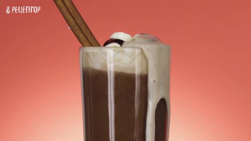 Пряный горячий шоколад Больше рецептов в группе Вкусные Советы