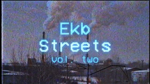 Ekb Streets Vol. 2 - Winter Time
