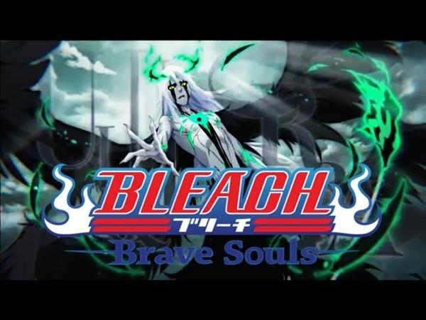 Bleach Brave Souls - Dark King Kaneki после стриме или итоги стрима 25