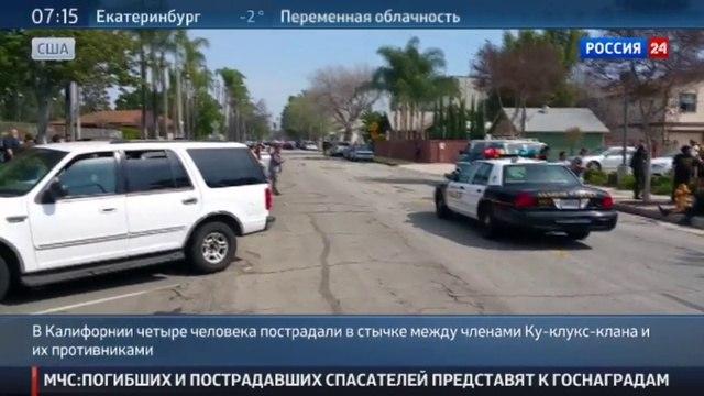 Новости на Россия 24 Расисты из Ку клукс клана устроили поножовщину в Анахайме