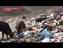 Свалка в Ахтынском районе должна быть ликвидирована до 20 мая