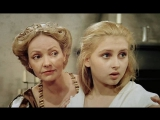 Гусятница (1989)