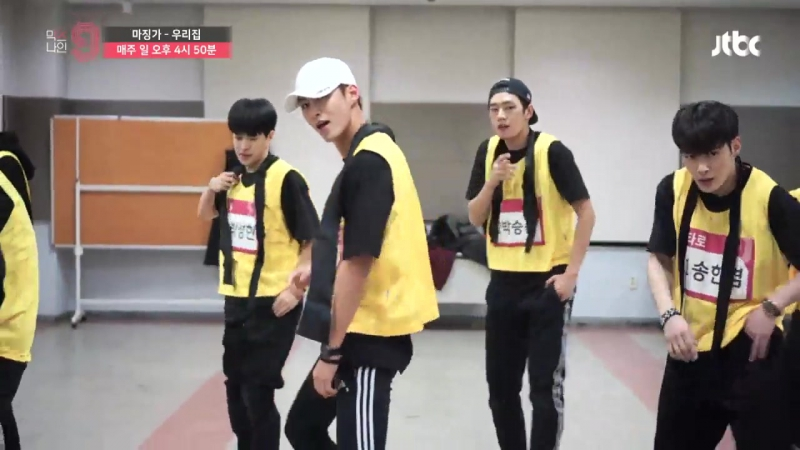 20171130 Mixnine - My House Cover Dance Practice [FULL]
