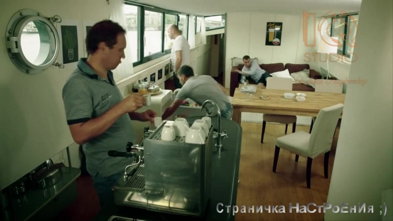 Квартет И по Амстелу Как кофе