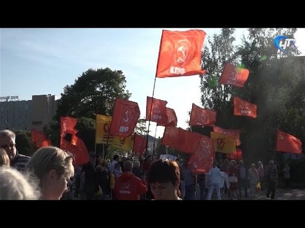 На набережной реки Гзень прошел митинг против возможных изменений в пенсионном законодательстве