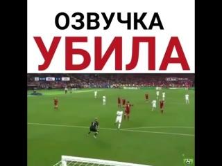 Финал ЛЧ 2018 г.Киев,украинская версия))