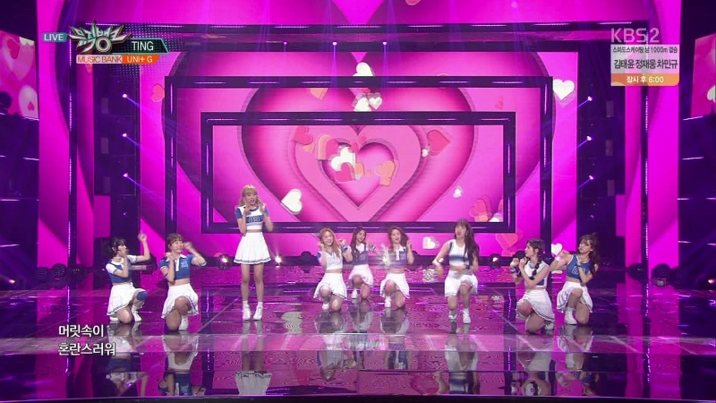 [Special Stage] 180223 UNI G - TING YouI (내가 하고싶은 말은)