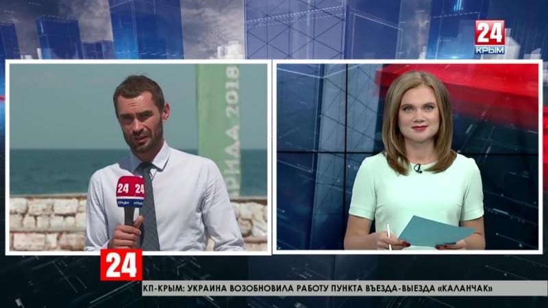Прямое включение: корреспондент телеканала «Крым 24» А. Макарь и советник Президента России по вопросам культуры В. Толстой