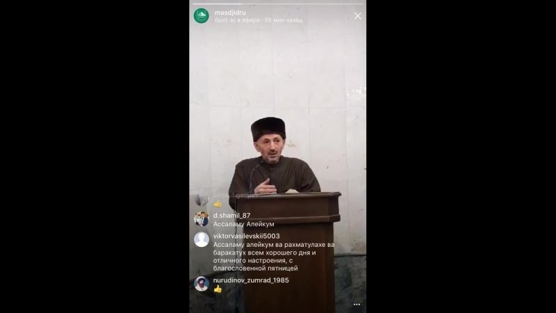 Муфтий РД. Ахмад Хаджи (къ.с) Высказался, о том за кого он будет голосовать))
