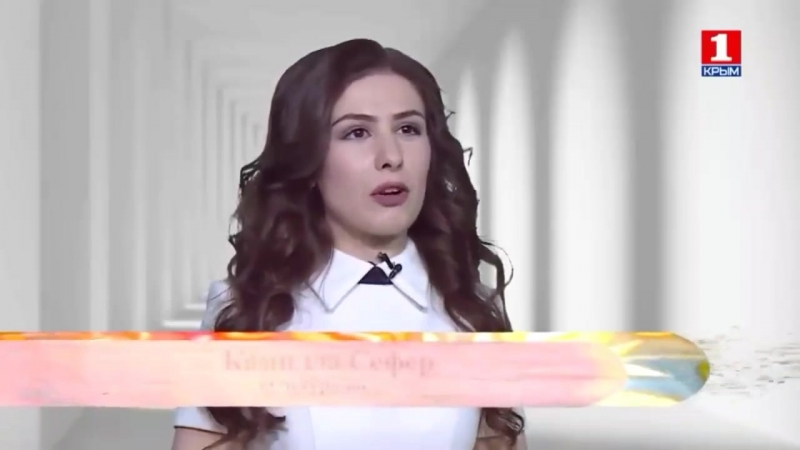 Хайри Эмир-Заде. Миллий Хазине. 1Крымский. Камилла Сефер культуролог