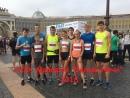 XXIX Международный марафон Белые Ночи