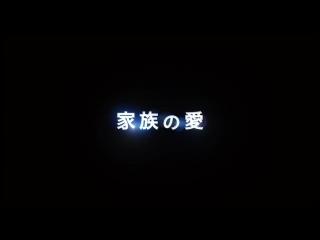 Трейлер к аниме