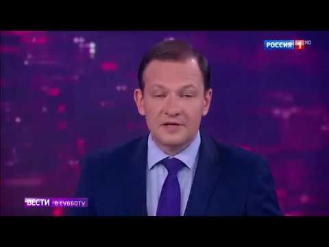Специальный репортаж о Кузбассе в программе «Вести» с Сергеем Брилевым
