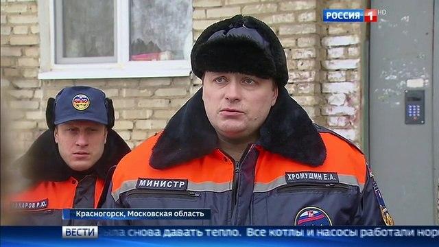 Вести-Москва • Проверку морозами выдержали не все когда в дома вернется тепло