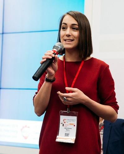 Саша Лаковникова